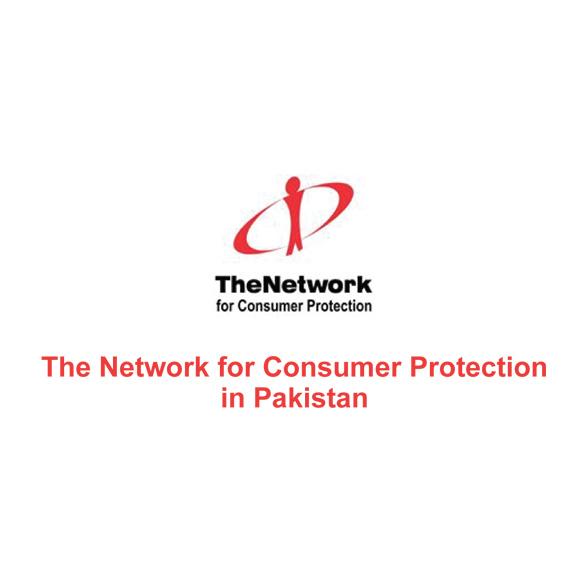 ncpp-logo