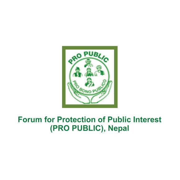 pro-public-logo