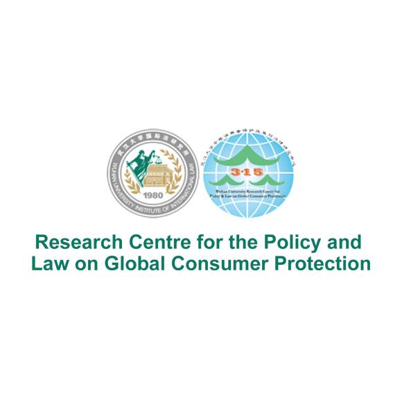 rcplgcp-logo