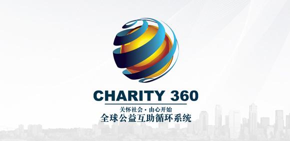 Charity 360