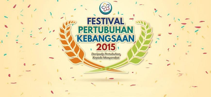 Festival Pertubuhan Kebangsaan 2015