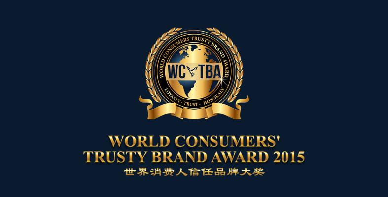World Consumers' Trusty Brand Award 2015
