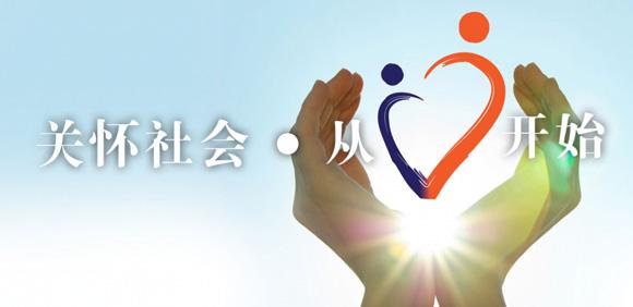 YMLM (Yayasan Masyarakat Lestari Malaysia)
