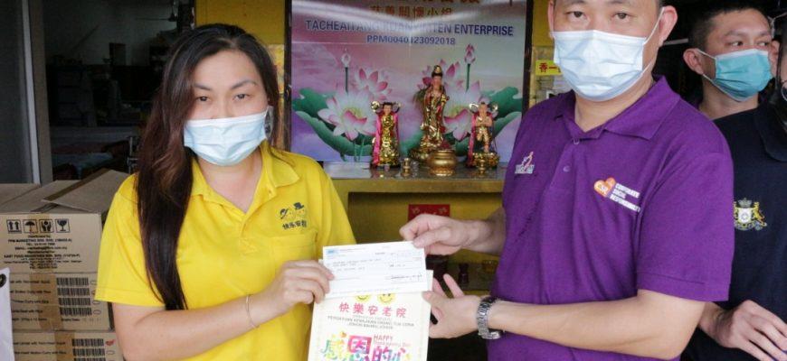 Visited Persatuan Kebajikan Orang Tua Ceria Johor Bahru
